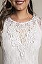 Elegant Western Wedding Wear Dress #D1118 Front Closeup 3